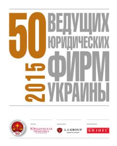 TOP_50_COV