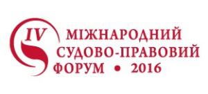 logo_SUD2