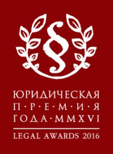 premia_logo2016